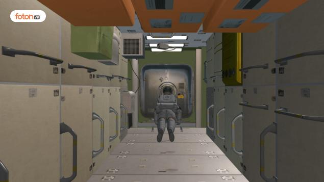 VR Virtual Tour For Std. 5 Ch. 11: Sunita in Space
